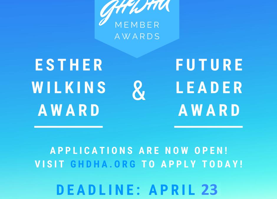 GHDHA Member Award Applications: Deadline 4/23/21